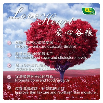 Love Heart Cereal  爱心谷粮